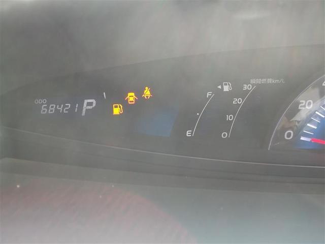 「トヨタ」「エスティマ」「ミニバン・ワンボックス」「北海道」の中古車7