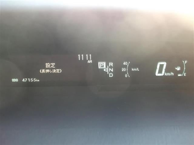 「トヨタ」「プリウス」「セダン」「北海道」の中古車6
