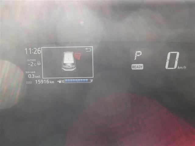 「トヨタ」「アクア」「コンパクトカー」「北海道」の中古車7