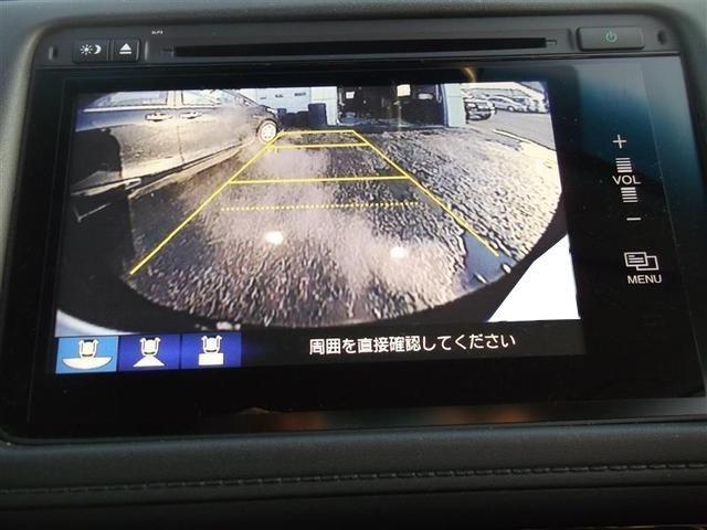 「ホンダ」「ヴェゼル」「SUV・クロカン」「北海道」の中古車6