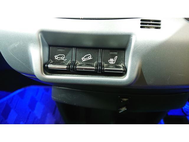 XG4WD ワンオーナー 衝突軽減システム シートヒーター(14枚目)