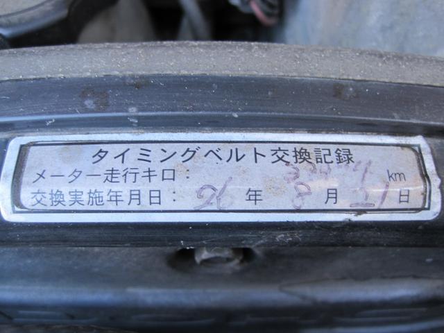 VR-II 4wd エンスタ ターボ(15枚目)