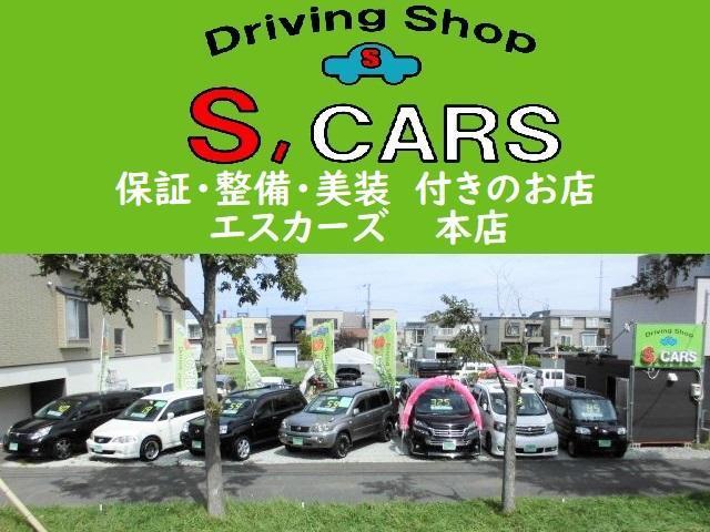 「日産」「ノート」「コンパクトカー」「北海道」の中古車39