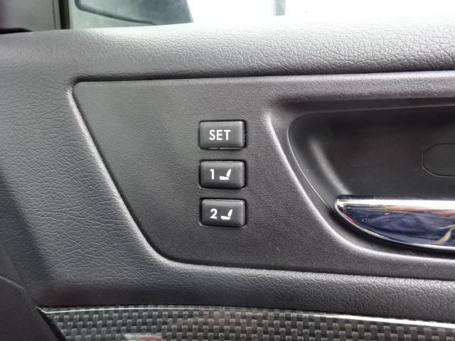 2.5i Sパッケージ4WD サンルーフ 革シート Tベル済(32枚目)