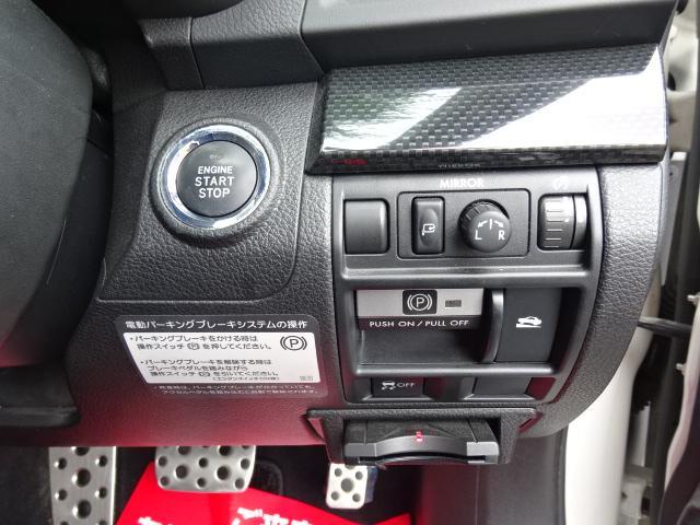 2.5i Sパッケージ4WD サンルーフ 革シート Tベル済(35枚目)
