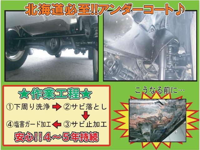 2.5i Sパッケージ4WD サンルーフ 革シート Tベル済(42枚目)