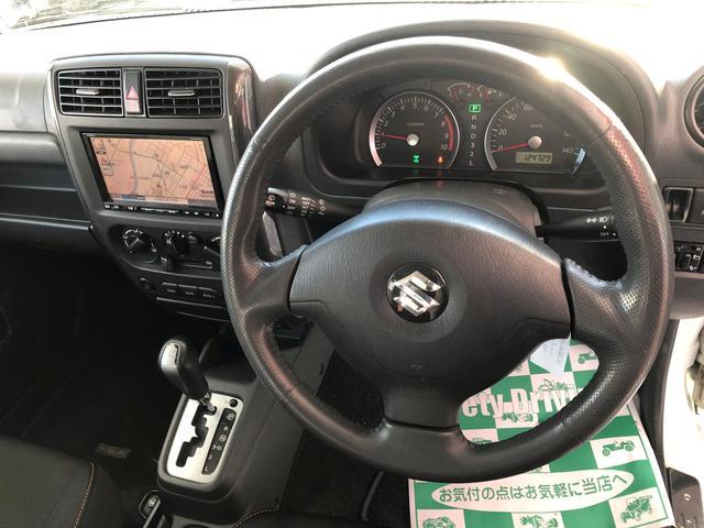 ワイルドウインド 4WD 本州仕入れ HDDナビ 保証付き(9枚目)