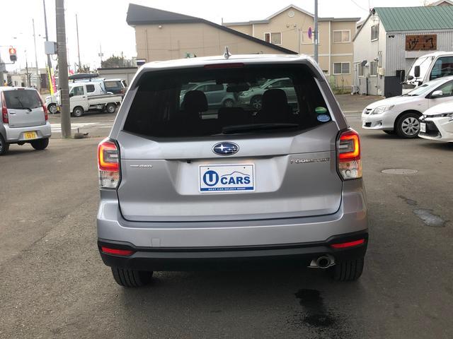 全車安心の総額表示になります。総額表示とは車体代金・整備車検費用・登録諸費用が全て含まれた金額となります。