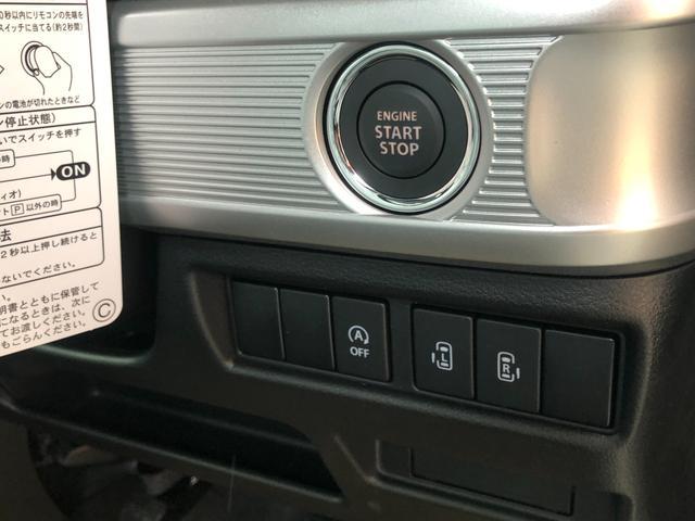 ハイブリッドXSターボ 4WD 衝突被害軽減ブレーキ 全方位モニター用カメラパッケージ装着車 ご成約特典/新品スタッドレスタイヤAW 社外新品ナビ フロアマット ワイドバイザー ナンバープレートリム付(8枚目)