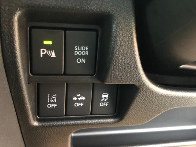 ハイブリッドXSターボ 4WD 衝突被害軽減ブレーキ 全方位モニター用カメラパッケージ装着車 ご成約特典/新品スタッドレスタイヤAW 社外新品ナビ フロアマット ワイドバイザー ナンバープレートリム付(15枚目)