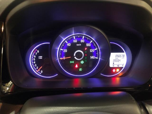 G・ターボパッケージ 4WD 衝突被害軽減システム 車両保証6ヶ月走行距離無制限 ご成約特典 社外新品ナビ スタッドレスタイヤアルミ付(18枚目)