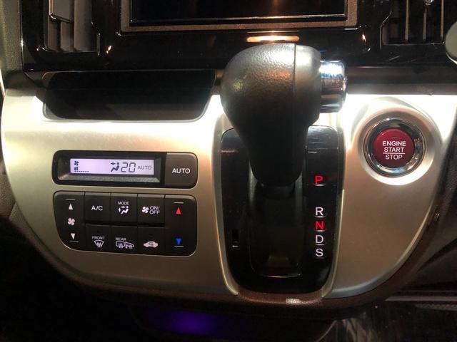 G・ターボパッケージ 4WD 衝突被害軽減システム 車両保証6ヶ月走行距離無制限 ご成約特典 社外新品ナビ スタッドレスタイヤアルミ付(20枚目)