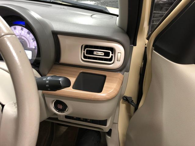 S 4WD 衝突軽減装置 夏冬タイヤ 社外ナビ フルセグ(14枚目)