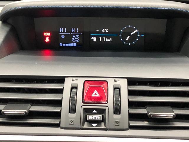 「スバル」「レヴォーグ」「ステーションワゴン」「北海道」の中古車15