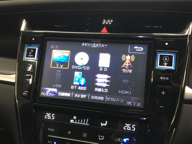 エレガンス 4WD ジオバンナ22インチAW アルパインナビ(15枚目)