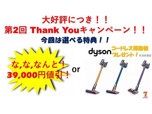 ロイヤルサルーンi-Four 4WD 純正ナビ 夏冬タイヤ付(2枚目)
