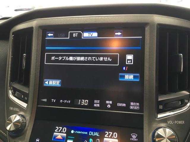 ロイヤルサルーンi-Four 4WD 純正ナビ 夏冬タイヤ付(20枚目)