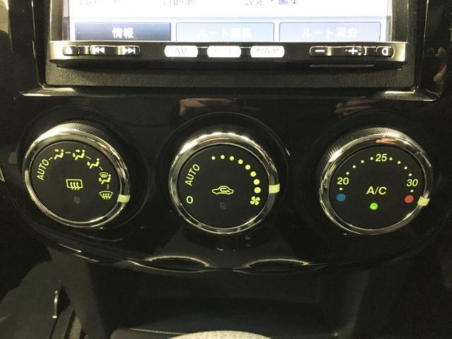 「マツダ」「ベリーサ」「コンパクトカー」「北海道」の中古車17