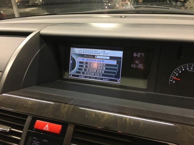 「ホンダ」「エリシオン」「ミニバン・ワンボックス」「北海道」の中古車17