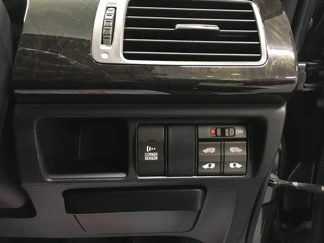 「ホンダ」「エリシオン」「ミニバン・ワンボックス」「北海道」の中古車21