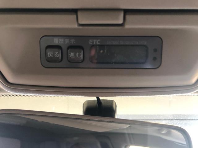 VXリミテッド Gセレクション4WD ディーゼル エンスタ(18枚目)