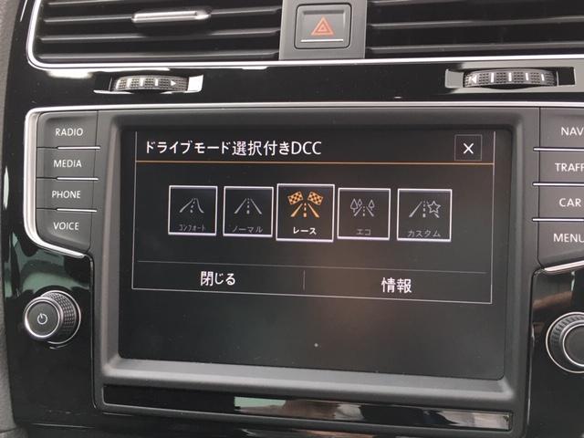 ベースグレード 4WD 純正ナビTV ブレーキシステム(10枚目)
