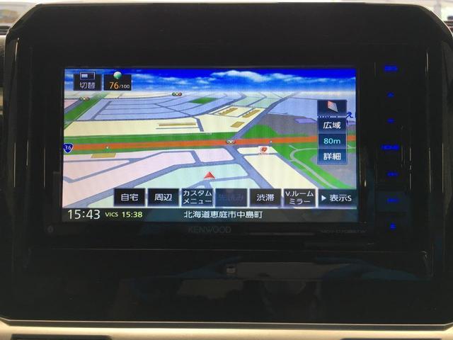 ハイブリッドMX 4WD 社外ナビ バックカメラ フルセグTV DVD再生 Bluetooth対応 ステアリングスイッチ クルーズコントロール シートヒーター ミラーヒーター アイドリングストップ スマートキー(21枚目)