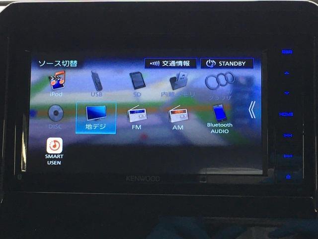 ハイブリッドMX 4WD 社外ナビ バックカメラ フルセグTV DVD再生 Bluetooth対応 ステアリングスイッチ クルーズコントロール シートヒーター ミラーヒーター アイドリングストップ スマートキー(22枚目)