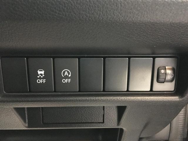 ハイブリッドMX 4WD 社外ナビ バックカメラ フルセグTV DVD再生 Bluetooth対応 ステアリングスイッチ クルーズコントロール シートヒーター ミラーヒーター アイドリングストップ スマートキー(28枚目)