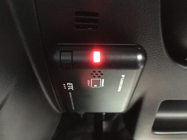 ハイブリッドMX 4WD 社外ナビ バックカメラ フルセグTV DVD再生 Bluetooth対応 ステアリングスイッチ クルーズコントロール シートヒーター ミラーヒーター アイドリングストップ スマートキー(31枚目)