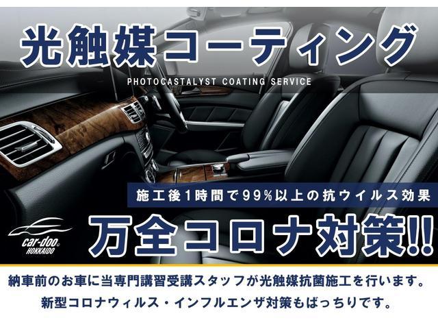 Z Xバージョン・HID・ブルーイルミネーション・ドラレコ(2枚目)