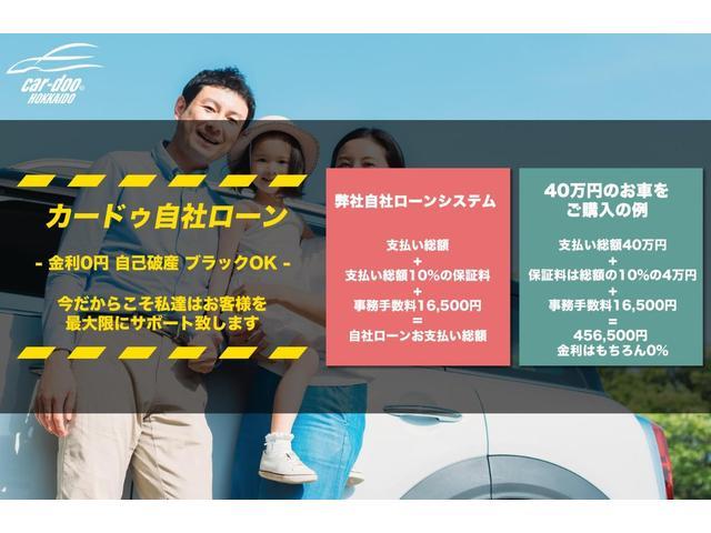 Z Xバージョン・HID・ブルーイルミネーション・ドラレコ(6枚目)