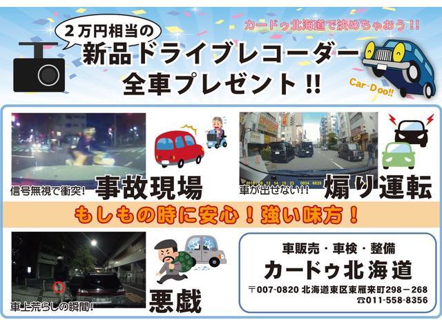 マスク100枚贈呈・片側パワスラ・シートヒーター(11枚目)