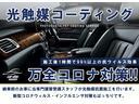 マスク100枚贈呈・14S FOURナビ・夏冬タイヤドラレコ(2枚目)