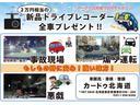 マスク100枚贈呈・14S FOURナビ・夏冬タイヤドラレコ(10枚目)