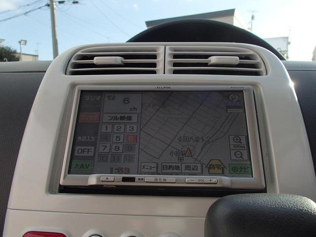 MX 4WD ワンオーナー車 ナビTV キーレスエントリー(14枚目)
