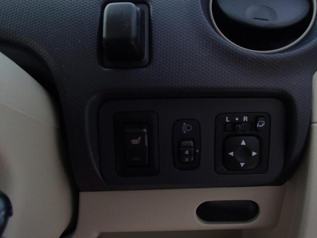 MX 4WD ワンオーナー車 ナビTV キーレスエントリー(16枚目)