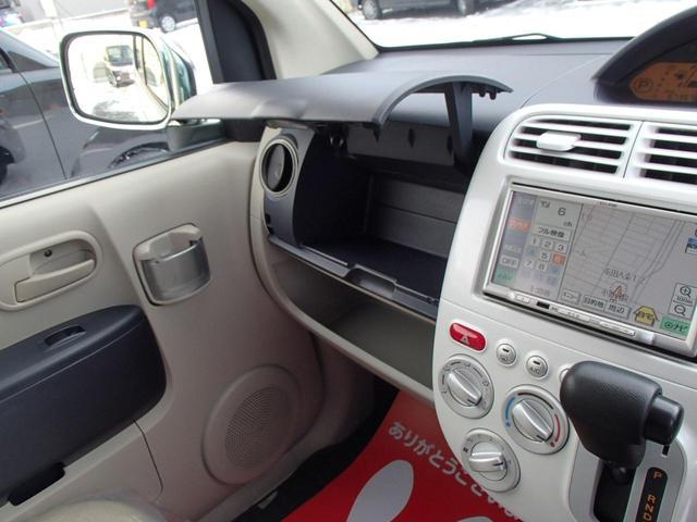 MX 4WD ワンオーナー車 ナビTV キーレスエントリー(19枚目)