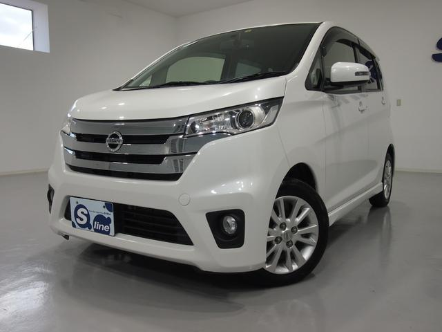 4WD 車検令和2年10月まで 寒冷地仕様(2枚目)