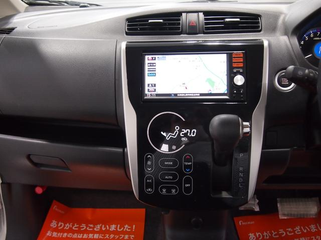 4WD 車検令和2年10月まで 寒冷地仕様(16枚目)