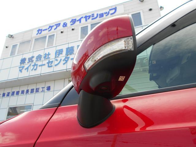 「スズキ」「イグニス」「SUV・クロカン」「北海道」の中古車24