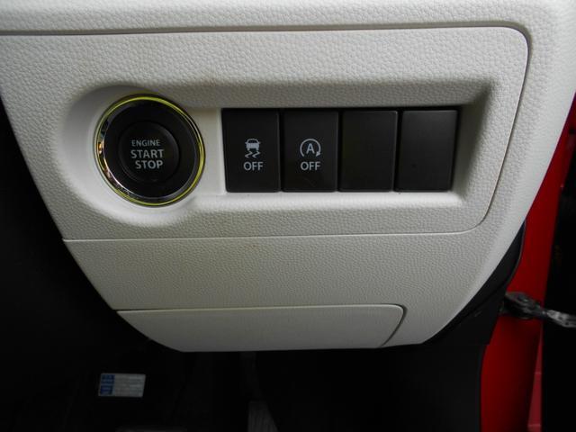 「スズキ」「イグニス」「SUV・クロカン」「北海道」の中古車34