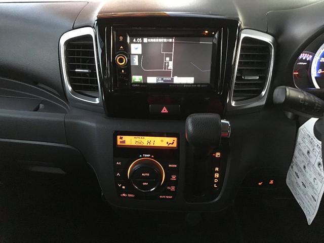 XS 4WD CVT ナビ/テレビ エンスタ ワンオーナー(11枚目)