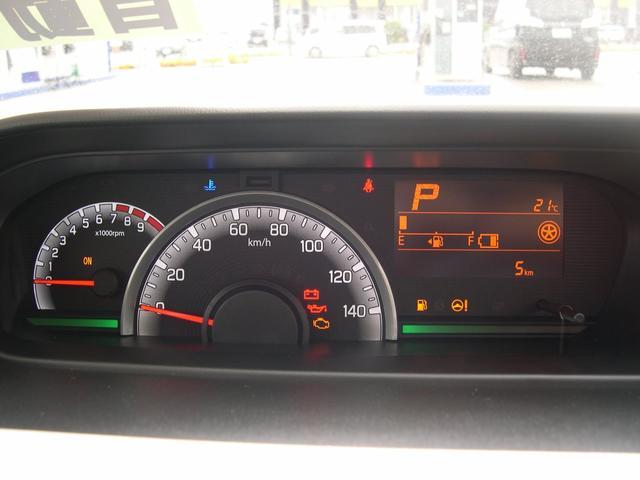 「スズキ」「ワゴンR」「コンパクトカー」「北海道」の中古車26