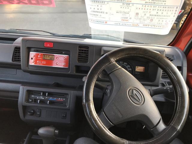 「ダイハツ」「ハイゼットトラック」「トラック」「北海道」の中古車14