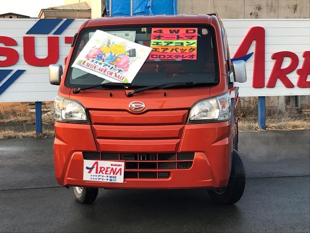 「ダイハツ」「ハイゼットトラック」「トラック」「北海道」の中古車20
