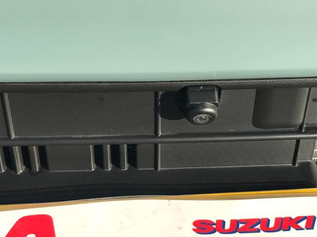 ハイブリッドX AC PS PW SRS ABS DCBS 全方位カメラ プッシュスタートシステム(19枚目)