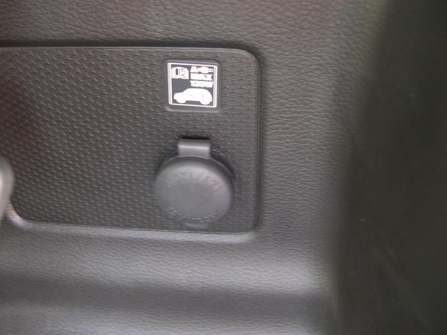 「スズキ」「ハスラー」「コンパクトカー」「北海道」の中古車30