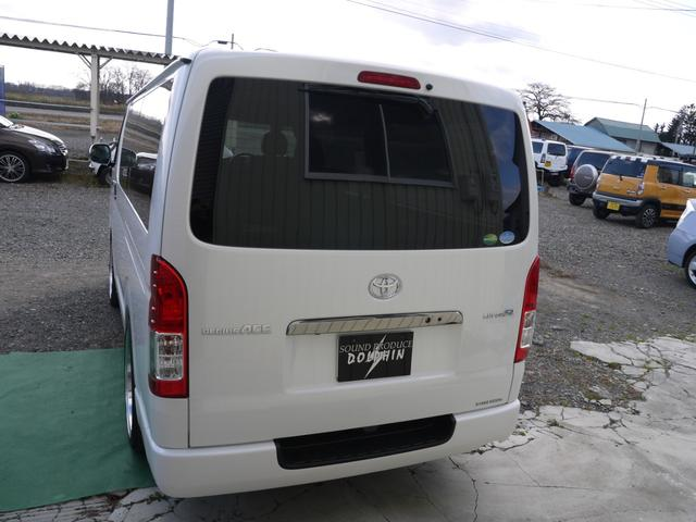 「トヨタ」「レジアスエースバン」「その他」「北海道」の中古車7
