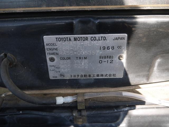 「トヨタ」「セリカ」「クーペ」「北海道」の中古車26